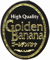 golden-banana Bananalabel